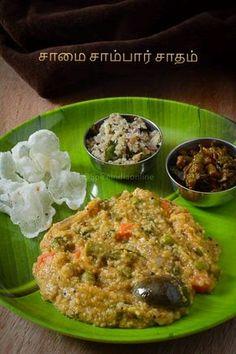 Samai Sambar Sadam Little Millet Recipes — Spiceindiaonline - Ayurveda Rezepte Millet Recipes, Rice Recipes, Lunch Recipes, Vegetable Recipes, Vegetarian Recipes, Dinner Recipes, Cooking Recipes, Healthy Recipes, Healthy Dishes