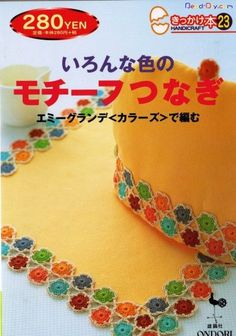 libro japones II - arantzacrochet - Album Web Picasa