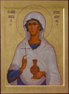 St. Anastasia the Great Martyr - Deliverer of Potions / by Anthony Gunin - December 22