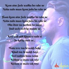 Khaas Gall Lyrics by Monty, Waris & RJ Preet Atwal is new Punjabi song sung by them. Its music is composed by Prit and lyrics are written by Daljit Chitti. Song Lyric Quotes, Song Lyrics, Bollywood Songs, Playlists, Qoutes, Singing, Writing, Feelings, Princess