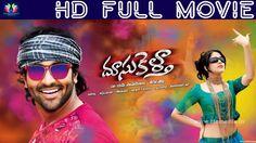 awesome Doosukeltha Full Telugu Movie | Manchu Vishnu  | Lavanya Tripathi | Telugu Full Screen