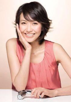 賀来千香子 Blue Back, Pose Reference, Asian Woman, Asian Beauty, Beautiful People, Camisole Top, Actresses, Poses, Tank Tops