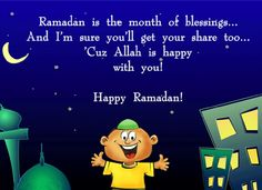 Ramzan Mubark SMS Messages with Ramzan Pictures | Poetry