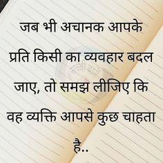 Hindi Quotes, Math Equations
