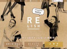 relish-style