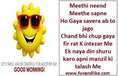 Good-Morning-Hindi-SMS-With-Image.jpg (450×290)