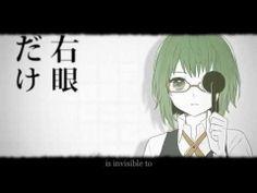 Gumi - Eye Examination (シリョクケンサ)