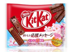 """Kit Kat """"exam pack"""" which has bars imprinted with encouraging messages for students preparing to take exams."""