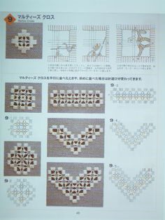 technique hardanger embroidery: 8 thousand images- техника хардангер вышивка: 8 тыс изображени… technique hardanger embroidery: 8 … - Types Of Embroidery, Hand Embroidery Stitches, Embroidery Techniques, Ribbon Embroidery, Cross Stitch Embroidery, Embroidery Patterns, Cross Stitches, Bookmark Craft, Drawn Thread