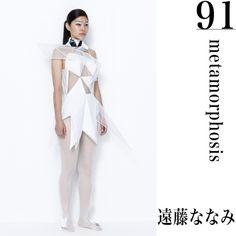 『metamorphosis』       身体から服を派生させる、というコンセプトのもと、ボディの3Dモデルに動きを加えプログラミングで操作することで服を生成。身体から服を生み出す設計プロセスの提案として作品を制作しました。私は、今回が初めての服作りでしたが、新たな手法の一つとして一石を投じることができたのではないかと自負しています。