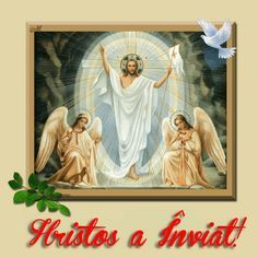 img gif Hristos a inviat Yandex, Just Magic, Jesus Christ Images, New Years Eve Party, Holidays And Events, Happy Easter, Happy Birthday, Poster, Frame