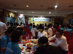 서포트그룹 글로벌 멤버십트레이닝과 경영자선언..인도네시아 비팀에서... Jeunesse global korea Support group