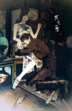 Purple Cat, Sad Anime, Mingyu, Asian Art, Love Story, Anime Characters, Art Drawings, Digital Art, China