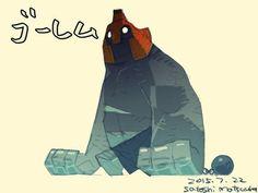 ゴーレム。伝説のオウガバトルのデザインが好きで、モンスターガーディアンズのゴーレムもかなり影響受けてます。兜あたり。