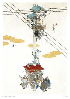 山口晃 A4額絵 〈各5種〉   日本美術品 京都 便利堂 【老舗モール】