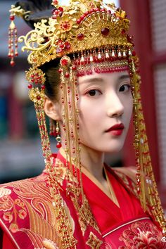 Princess Weiyoung, Chines Drama, Ancient Beauty, Chinese Culture, Traditional Chinese, Hanfu, Costume Dress, Pretty Face, Asian Beauty