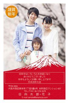 挨拶状ドットコムの写真年賀状♪   赤富士とお気に入りの一枚で新年のご挨拶♪    #年賀状 #2016 #年賀はがき #デザイン #申年 #さる