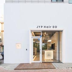 미용실 인테리어 스투디오올라 Cafe Shop Design, Store Design, Cozy Coffee Shop, Boutique Decor, Signage Design, Commercial Interiors, House Front, Office Interiors, Modern Minimalist