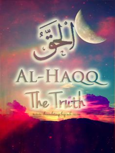 Islamic Daily: Al-Haqq | Hashtag Hijab © www.hashtaghijab.com