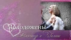 Оксана Бондаренко //Андрей Гражданкин//Алёна Валенсия//Лепестки белых ро...