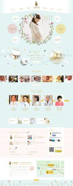 » 山崎医院| 縦長のwebデザインギャラリー・サイトリンク集|MUUUUU.ORG