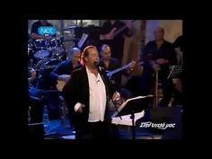 ΤΑ ΔΑΧΤΥΛΑ (ΤΟ ΔΙΚΟ ΣΟΥ ΑΜΑΡΤΗΜΑ) ΓΙΑΝΝΗΣ ΠΑΡΙΟΣ - YouTube Youtube, Greece, Songs, Concert, Music, Greece Country, Musica, Musik, Recital