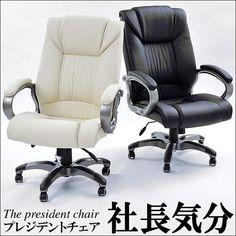 北欧 オフィスチェアBKプレジデントチェア社長椅子ハイバック黒 jk41 Scandinavian modern chairs ¥14800yen 〆04月13日
