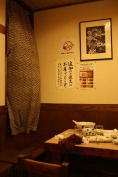 lunch, tokyo, japan, adelie