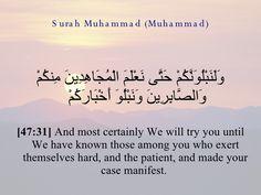 47 Surah Muhammad (Muhammad)