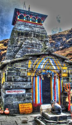 Tungnath is the highest Shiva temple in the world and is one of the five and the highest Panch Kedar temples located in the mountain range of Tunganath in Rudraprayag district, in the state of Temple India, Hindu Temple, Indian Temple Architecture, Ancient Architecture, Tibet, Temples, Lord Shiva Hd Wallpaper, Lord Shiva Painting, Lord Shiva Hd Images