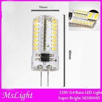 5x G4 Base 5630 SMD 48pcs LED Light Bulb Lamp Led G4 220V AC 3W White Undimmable Equivalent to 20W Incandescent Bulb Replacement
