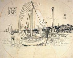 Distant view of Zöjöji Temple from Takeshiba Shoreline Drawing Sketches, Drawings, Art Museum, Printmaking, Sailing, Japan, Prints, Public Domain, Image