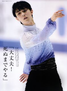 フィギュアスケート PRINCE 四大陸選手権