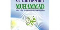 Life Of Prophet Muhammad PBUHGeneral Account of Events(YOUTH)