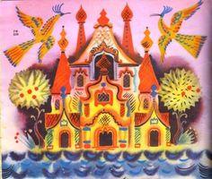 Russian children's book illustration.