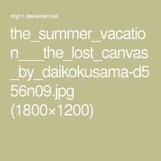 the_summer_vacation___the_lost_canvas_by_daikokusama-d556n09.jpg (1800×1200)