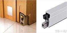 나만 알고 싶은 철물 하드웨어 이미지 11 Smart Furniture, Wood Furniture, Interior Architecture, Interior Design, House Inside, Joinery, Wood Crafts, Hardware, Doors