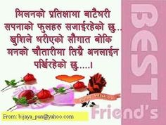 Nepali Love Sms Everyday Love Sms Love I Love You