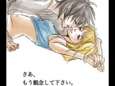 """fuckyeahamanemisa: l x misa  """" =^_^="""" Death Note Fanart, L Death Note, Nate River, L Lawliet, Drawing Sketches, Drawings, Book Works, Otaku, Shinigami"""
