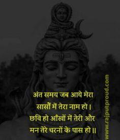 by Nirdesh Birla Rudra Shiva, Mahakal Shiva, Shiva Statue, Photos Of Lord Shiva, Lord Shiva Hd Images, Shiva Meditation, Shiva Shankar, Shiva Linga, Lord Shiva Hd Wallpaper