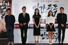 韓国・ソウル(Seoul)のシネマコンプレックス(複合映画館)「CGV」往十里(Wangsimni)店で開かれた、映画『人間中毒(Obsessed)』のマスコミ向け試写会に出席した、(左から)キム・デウ(Kim Dae-Woo)監督、俳優ソン・スンホン(Song Seung-Heon)、イム・ジヨン(Lim Ji-Yeon)、チョ・ヨジョン(Jo Yeo-Jeong)、オン・ジュワン(On Ju-Wan)(2014年5月7日撮影)。(c)STARNEWS ▼14May2014AFP|韓国映画『人間中毒』、プレス向け試写会開催 http://www.afpbb.com/articles/-/3014844 #Wangsimni #Obsessed #Kim_Dae_Woo #Song_Seung_Heon #Lim_Ji_Yeon #Jo_Yeo_Jeong #On_Ju_Wan