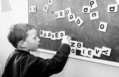 Πότε πρέπει να βάζουμε «ν» και πολλά άλλα λάθη που κάνουμε στην ελληνική γλώσσα