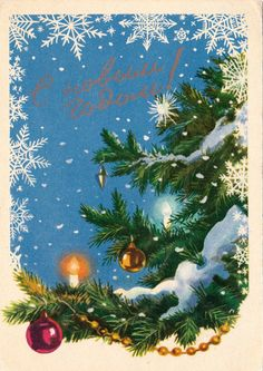 """Signed. Vintage """"Happy New Year"""" Postcard - 1950s"""