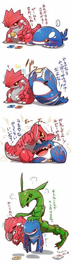 Azuma Minatsu // Pokemon... Groudon Kyogre Rayquaza Comic Pkm
