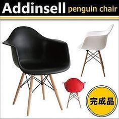 ミッドセンチュリーデザイン家具シリーズ【Addinsell】アディンセル/チェア(penguin-ペンギン)ts-040605198