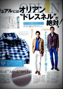 Dicono di Noi | Orian Shirts - Camicie uomo