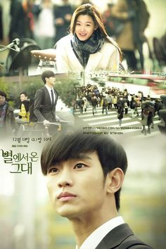 You Who Came From the Stars/My Love From Another Star, Kim Soo Hyun, Jeon Ji Hyun.