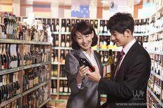 China buys more wine
