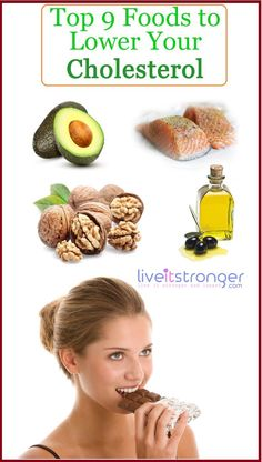 Top 9 cholesterol lowering foods How do you feel about lowering your #cholesterol level by eating??! Yes it is possible if you watch the food you eat and chose it wisely. But you can never ever avoid your regular exercise #clolesterolloweringfoods