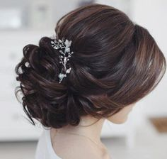 Bridal Updo Hairstyles Photos